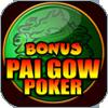 Играть в Pai Gow Poker Online